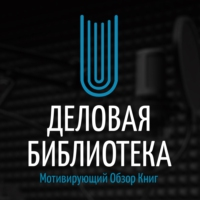 Logo of the podcast В4: Создание внеконкурентного бизнеса