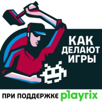 Logo of the podcast 99. Игры для детей