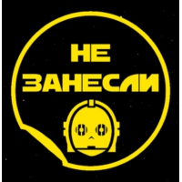 Logo of the podcast «Не занесли» 75. This is the Police 2, Banner Saga 3, «Касл-Рок» и «Миссия невыполнима 6»