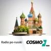 Logo du podcast COSMO Radio po-russki