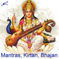 Logo of the podcast Maha Mantra and Gayatri Mantra performed by Gauri and Johannes