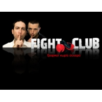 Logo of the podcast FightClub