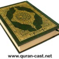 Logo of the podcast Holy Quran Daily Podcast