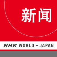 Logo du podcast Chinese News - NHK WORLD RADIO JAPAN