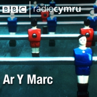 Logo of the podcast Ar y Marc