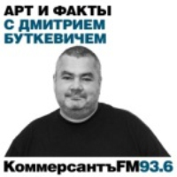 Logo of the podcast Арт-путешествие