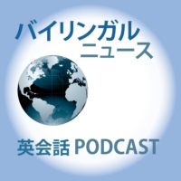 Logo of the podcast 372. 特別編 Iwamoto 07.25.19