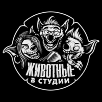 Logo of the podcast Выпуск 115. Феномен Глупости