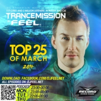Logo of the podcast DJ Feel - TranceMission (12-03-2018)