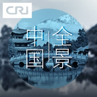 "Logo of the podcast 全力以""复""  把耽误的""春光""抢回来"