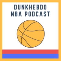Logo of the podcast Podcast Dunkhebdo: la NBA smashée dans vos oreilles