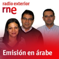 Logo of the podcast Emisión en árabe - Zein Alabdin Fouad - 18/11/16