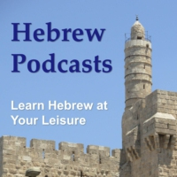 Logo of the podcast Hebrew Podcasts