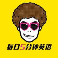 Logo of the podcast S03E066 兔女郎