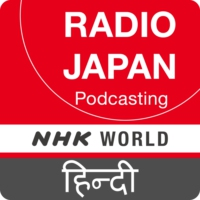 Logo du podcast Hindi News - NHK WORLD RADIO JAPAN