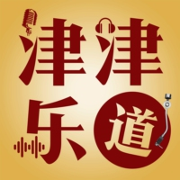 Logo of the podcast vol.175 李大夫夜话:父母皆祸害?
