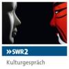 Logo of the podcast SWR2 Kulturgespräch