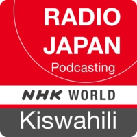Logo du podcast Swahili News - NHK WORLD RADIO JAPAN