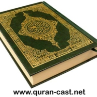 Logo du podcast Holy Quran Daily Podcast