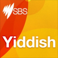 Logo of the podcast SBS Yiddish