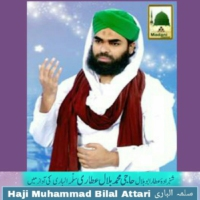 Logo of the podcast Haji Muhammad Bilal Attari سلمہ الباری