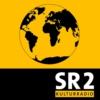 Logo du podcast Religion und Welt