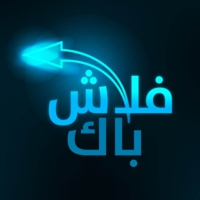 Logo du podcast Radio Sawa - فلاش باك