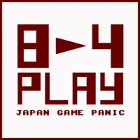 Logo of the podcast 8-4 Play