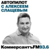 "Logo du podcast ""Ford использует до 90 тонн глины для создания полноразмерных автомоделей"""
