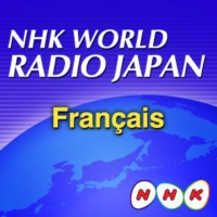 Logo du podcast NHK WORLD RADIO JAPAN - French News at 05:31 (JST), June 14