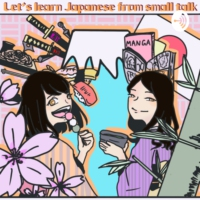Logo of the podcast Let's learn Japanese from small talk!