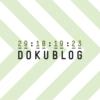 Logo of the podcast SWR2 Dokublog