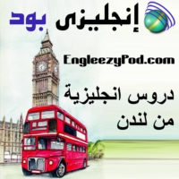 Logo du podcast أدنى متوسط - سيلفي