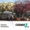 Logo du podcast COSMO Elliniko Randevou