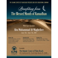Logo of the podcast Benefiting from the Month of Ramadan