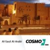 Logo of the podcast COSMO Al-Saut-Al-Arabi