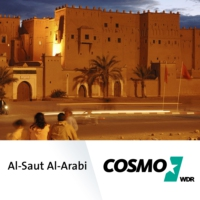 Logo of the podcast COSMO Al-Saut Al-Arabi Ganze Sendung (29.03.2019)
