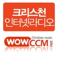 Logo of the podcast 24시간 찬양방송-와우씨씨엠