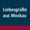 Logo du podcast Das WM-Tagebuch von MDR AKTUELL