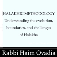 Logo of the podcast Halakhic Methodology- Rabbi Haim Ovadia