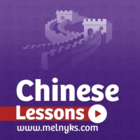 Logo du podcast Lesson 001. Greetings in Mandarin Chinese.