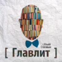 Logo of the podcast История фантастики, том второй — начало века в России (25)