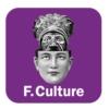 Logo of the podcast France Culture - Des papous dans la tête