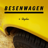 Logo of the podcast Besenwagen - der Radsport Podcast