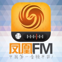 Logo du podcast 170331凤凰周刊有声故事 大陆田野文物流失追踪(上)