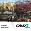 Logo of the podcast COSMO Elliniko Randevou