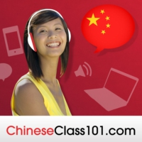 Logo of the podcast Learn Chinese | ChineseClass101.com