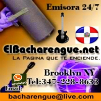 Logo of the podcast ElbachaRengue