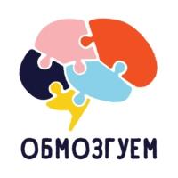 Logo of the podcast обмозгуем