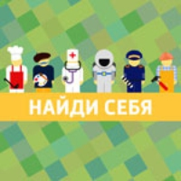 Logo of the podcast Найди себя
